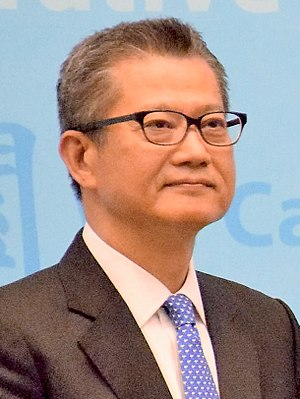Financial Secretary (Hong Kong) - Image: 財政司司長陳茂波17