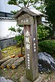 赤坂宿 - panoramio.jpg
