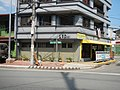 0160jfAyala Boulevard Zobel San Marcelino Mercedez Manila Ermita Streetfvf 03.jpg