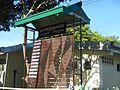 09471jfAlexis G. Santos National High School Liciada, Bustos Bulacanfvf 17.jpg