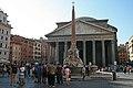 0 Obélisque de Macuteo - Fontaine Della Porta - Panthéon (Rome).jpg
