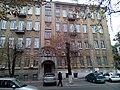 1-Доходний будинок Губергріца, Дніпропетровськ, Комсомольська вул., 5.jpg