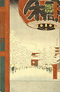 100 views edo 099.jpg
