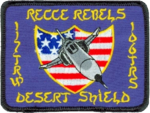 117th Tactical Reconnaissance Wing - Desert Shield.png