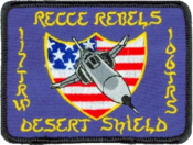 117th Tactical Reconnaissance Wing - Desert Shield