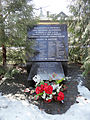 130413 miejsce Pamięci Narodowej - 01.jpg