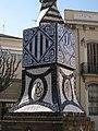 150 Font de la plaça Prat de la Riba.jpg