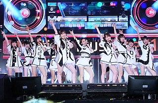 Morning Musume Japanese girl group