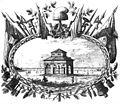 1797 Altare della Patria al Lazzaretto.jpg