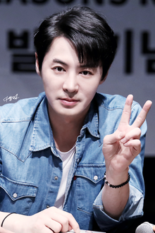 Jun Jin at a fansigning event in July 2018
