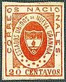 1861 20c EU de Nueva Granada unused Sc17.jpg
