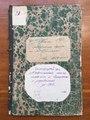 1864 год. Метрическая книга синагоги Ольшанка. Рождение.pdf