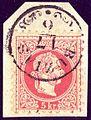 1867ca 5kr Buzias Tb Romania.jpg