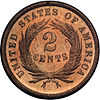 1870 two cents rev.jpg
