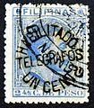 1887 1c. telegraph stamp of the Philippines.JPG
