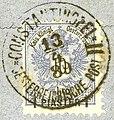 1889 1Piaster Constantinopel II Mi17.jpg