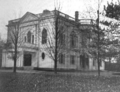 1899 Danvers public library Massachusetts.png