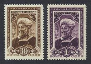 Ali-Shir Nava'i -  Alisher Nava'i depicted on 1942 USSR stamps to celebrate the 500th anniversary of his birth