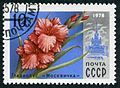 1978 CPA 4829.jpg