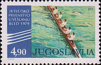 1979 World Rowing Championships - Image: 1979 World Rowing Championships stamp of Yugoslavia