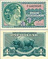 1 Dollar Series 692 MPC.jpg
