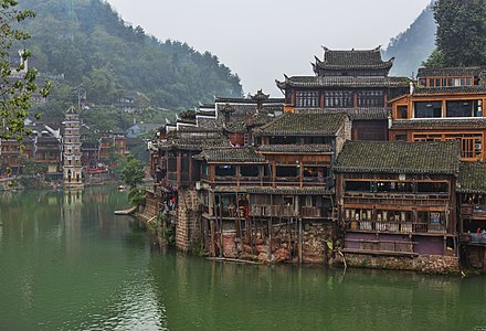 Fenghuang Ancient Town, located in Fenghuang County of Xiangxi 1 fenghuang ancient town hunan china.jpg