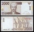 2000 rupiah bill, 2009 series (2014 date), processed, obverse+reverse.jpg