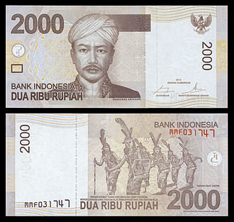 Prince Antasari - Antasari featured on a 2,000-rupiah banknote. Bornean dancers can be seen on the reverse.