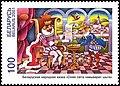 2001. Stamp of Belarus 0424.jpg