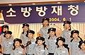 2004년 6월 서울특별시 종로구 정부종합청사 초대 권욱 소방방재청장 취임식 DSC 0206.JPG