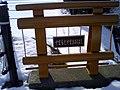 20070310 Name plate of Yamamotoyamaohashi Bridge.jpg
