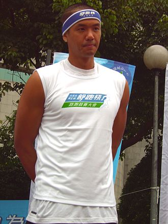 Blackie Chen - Chen at the 5th Taipei Supau Cup Mini-Marathon in 2007