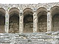 2007 0213TurkeyWednesday0015 (3277212611).jpg