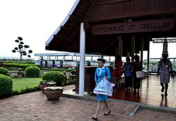 201312121707a Sukothai Airport ps.jpg