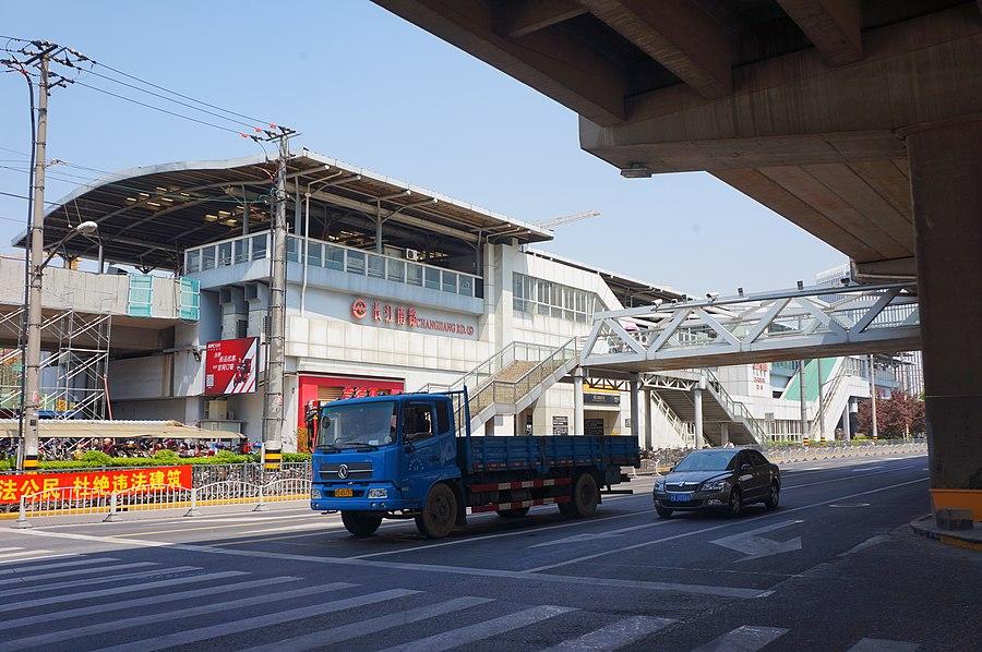 South Changjiang Road station