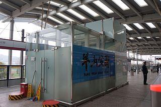 Yangshangongyuan station Nanjing Metro station