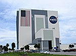 2017 Kennedy Space Center 03.jpg