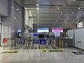 201901 Entrance of Poyang Station.jpg
