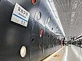 201907 Platform of Jintaixizhao Station.jpg