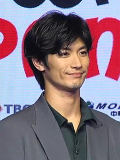 Haruma Miura Japanese actor
