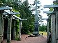 2160. Pushkin. Pergola and Cagul Obelisk.jpg