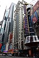 42nd St 7th 8th Avs Mid td (2018-05-18) 01 - Candler Building.jpg