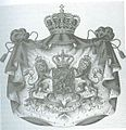 582px-Rijkswapen met mantel 1840 tot 1907 Rietstap 1883.jpg