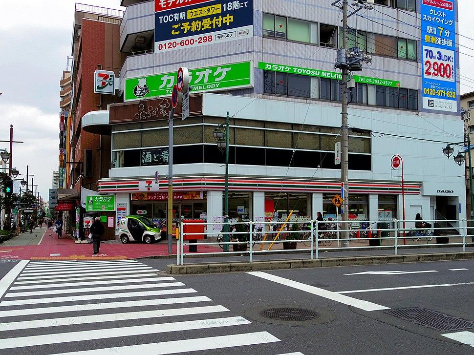 7-Eleven store Toyosu branch Tokyo Japan 20140319