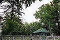 73-225-5017 чорторийський парк.jpg