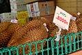 8000 yen durian (35759814066).jpg