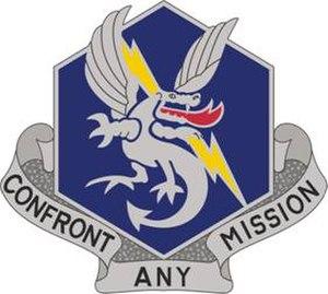 48th Chemical Brigade (United States) - Image: 83Chem Bn DUI