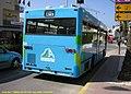 AREMSA(CA-5513-AG) MAN Hispano VOV(mar07)(tra) - Flickr - antoniovera1.jpg