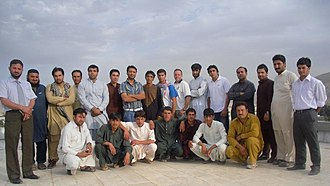 Rugby union in Afghanistan - Image: ARF Team