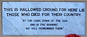 Rats of Tobruk Memorial - Inscription stone from original memorial at Tobruk: This is hallowed ground for here lie those who died for their country.
